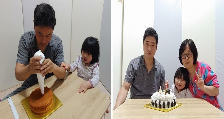 5월가족사랑의날(2).JPG